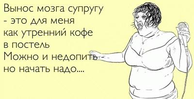Такая наша Доля))))