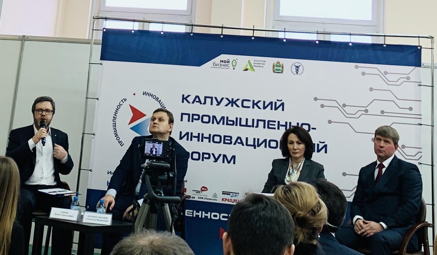Председатель Правления АО «Газэнергобанк» Денис Геннадьевич Ошев выступил спикером дискуссионной площадки «Финансовая доступность для МСП»