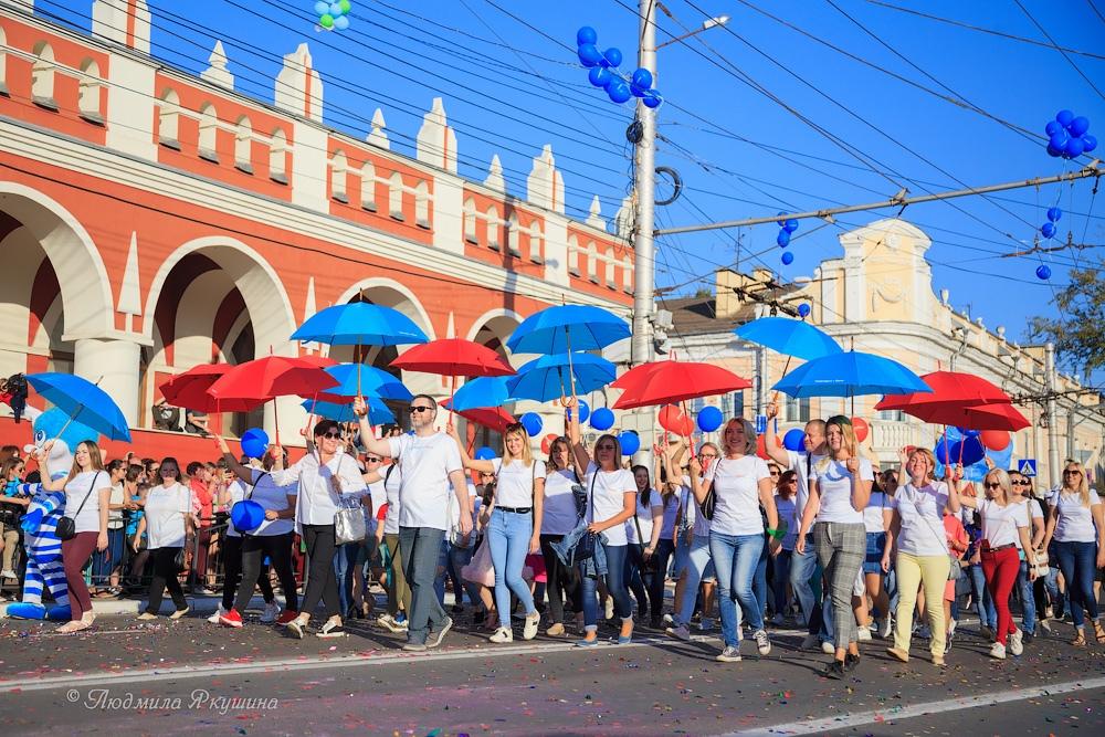 Газэнергобанк принял участие в Дне города Калуга