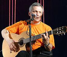 Бард Медведев