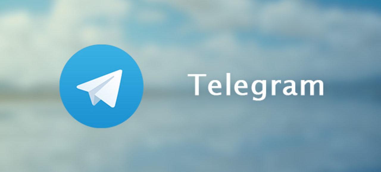 Чем может быть полезен каталог Телеграмм-каналов?