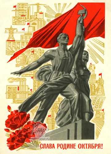 Красный день календаря