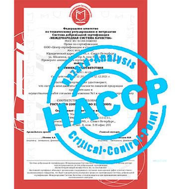 Причины сертификации пищевой продукции и важные нюансы