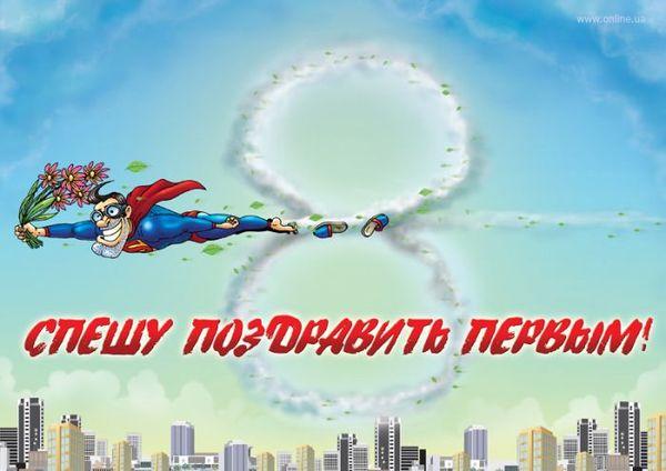 С наступающим наших всемогущих и прекрасных)))