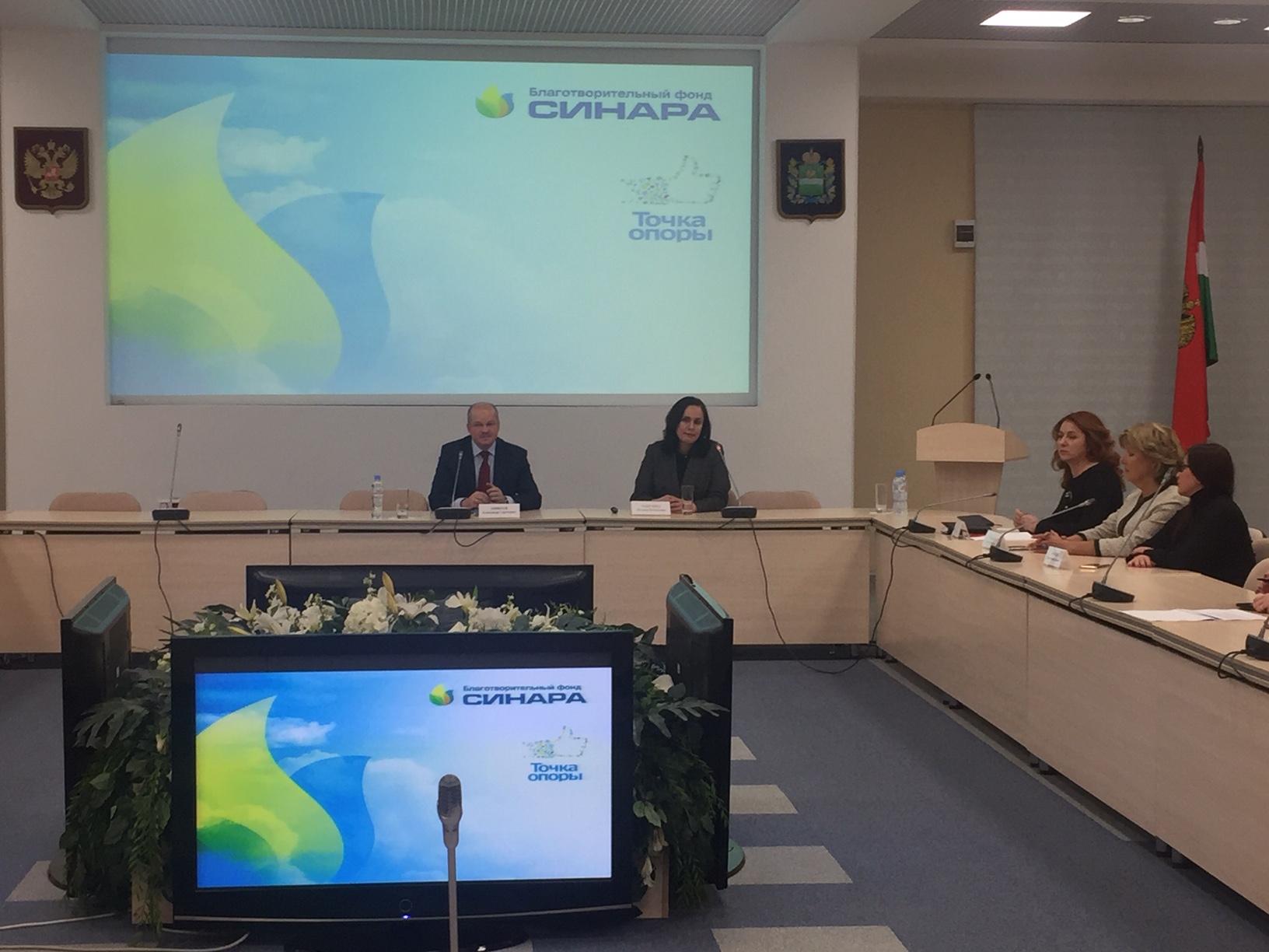 Профориентационный проект «Точка опоры» благотворительного фонда «Синара» стартовал в Калуге