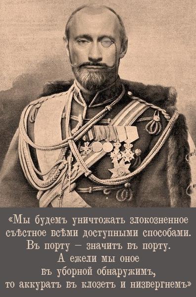 Уничтожению санкционки посвящается )))