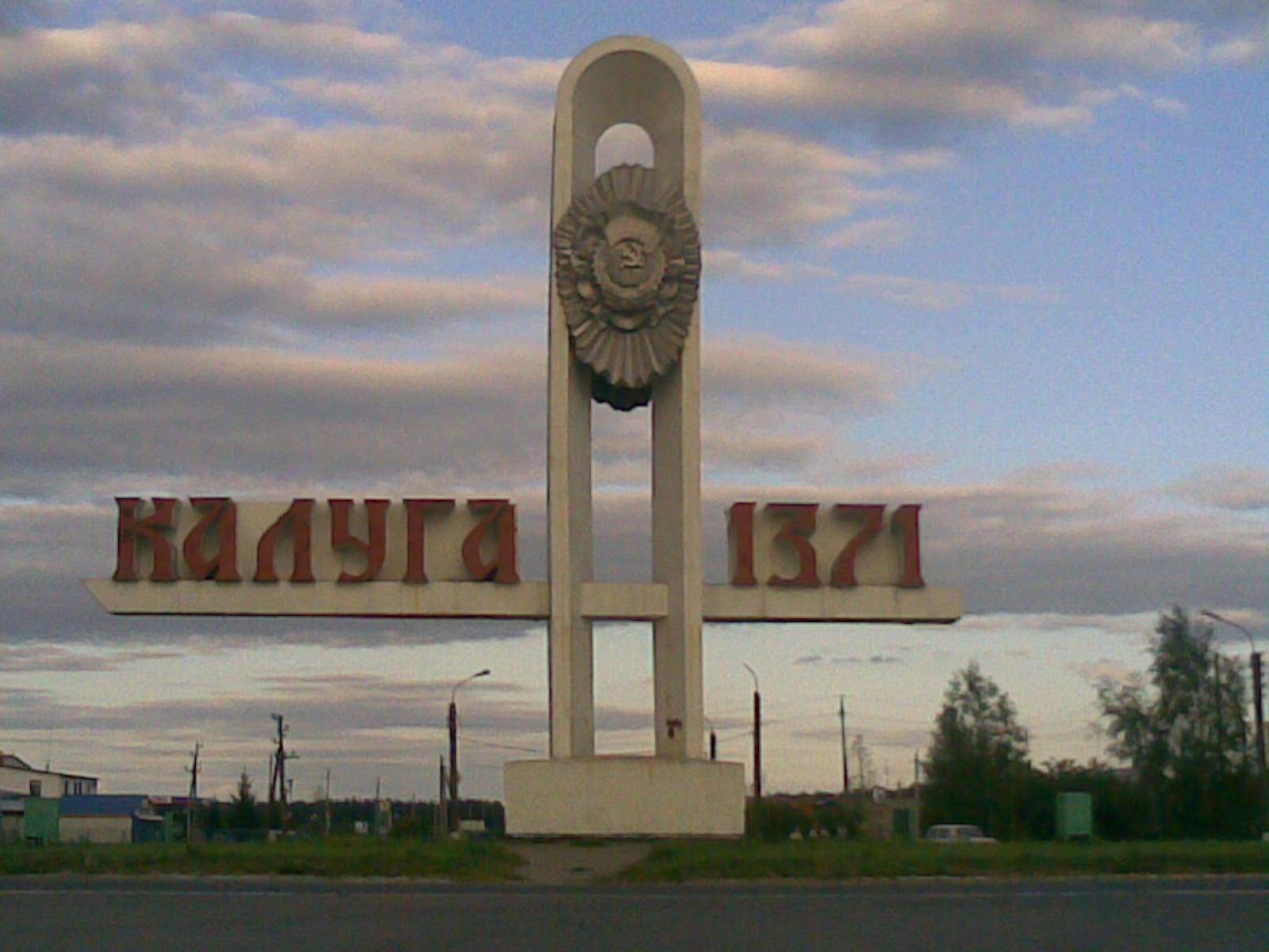 Проект «Город России – национальный выбор»