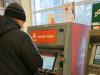 АО «Газэнергобанк» расширил сеть партнёрских банкоматов, предлагая своим клиентам новые возможности.